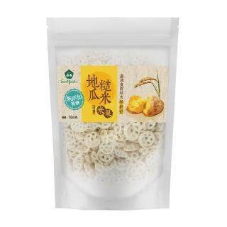 【薌園】地瓜糙米米果(70公克)