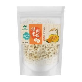 【薌園】糙米南瓜米果(80g / 袋)