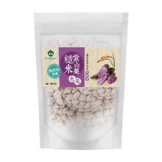 【薌園】糙米紫山藥米果(80g / 袋)