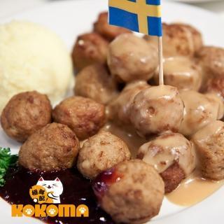 【極鮮配】瑞典肉丸子(200g±10%/包-10包)