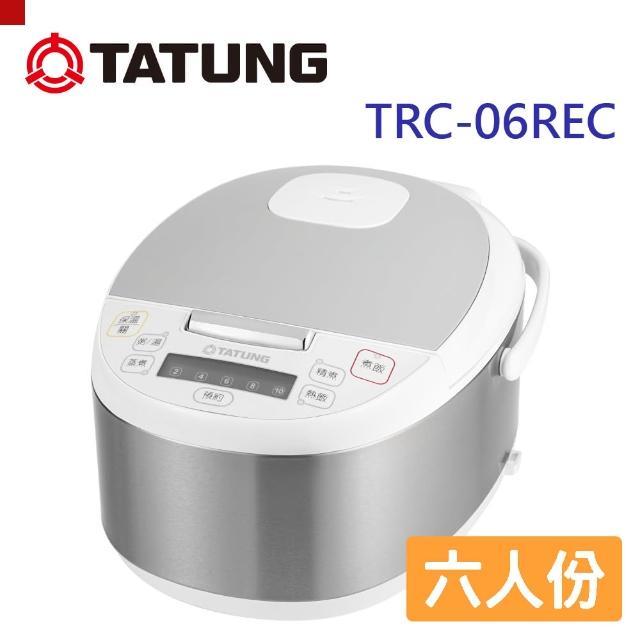 【大同】大同6人份電子鍋(TRC-06REC)