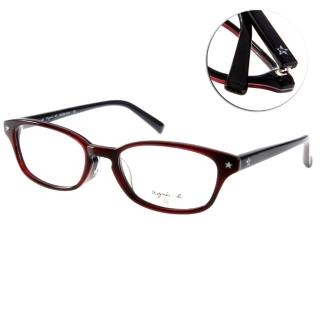【agnes b. 眼鏡】LOGO星型款眼鏡(酒紅-黑#AB2085 DKA)