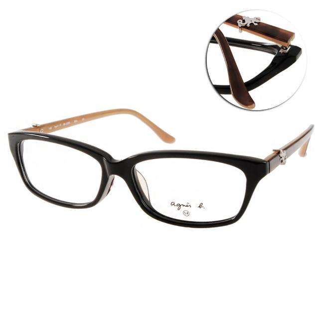 【agnes b. 眼鏡】超人氣小框款(黑-琥珀#AB2095 BCA)