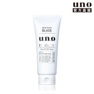 【UNO】UNO 新 炭洗顏130g