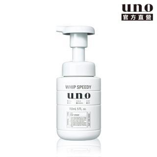 【UNO】UNO 勁速潔顏慕斯
