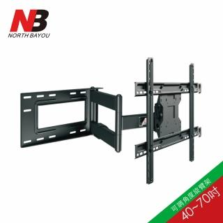 【NB】40-70吋液晶萬用旋臂架(NBSP2)