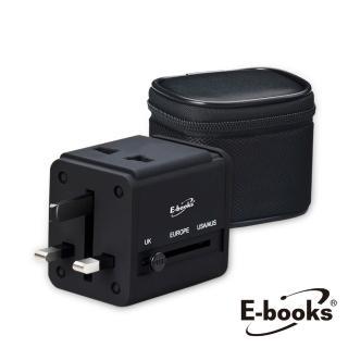 【E-books】B27雙孔USB充電器轉接頭