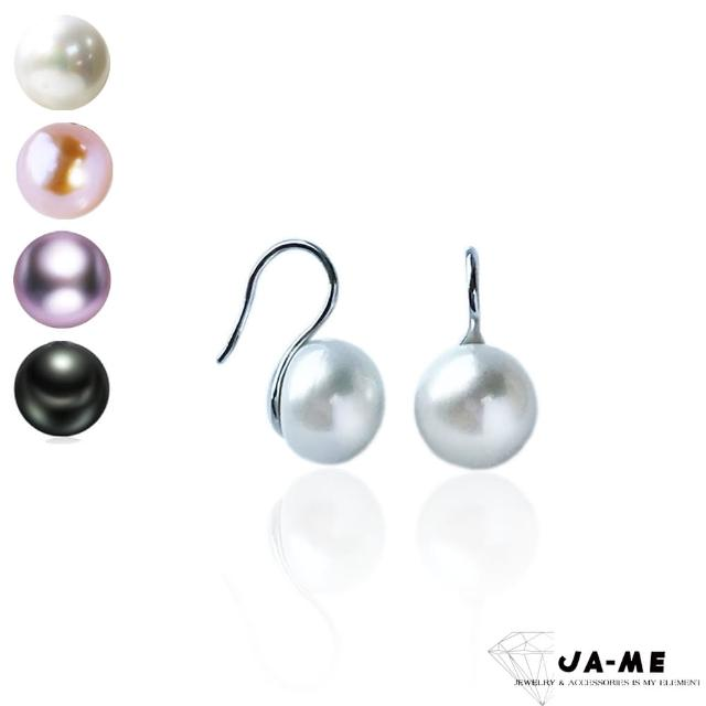【JA-ME】925純銀完美皮光天然珍珠簡約耳環(10-11mm)/