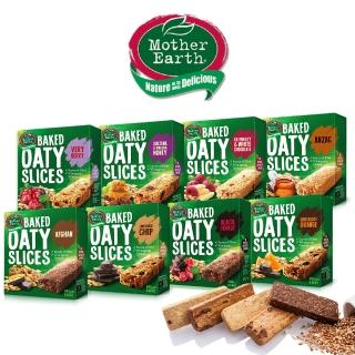 【Mother Earth】紐西蘭烘培燕麥棒 240g(6種口味任選)