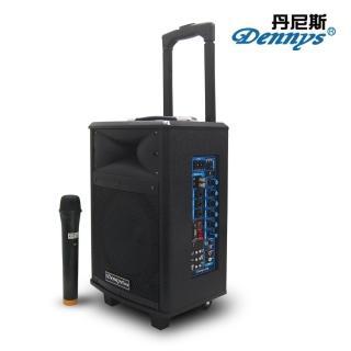 【Dennys】拉桿藍芽多功能擴大音箱(WS-660)