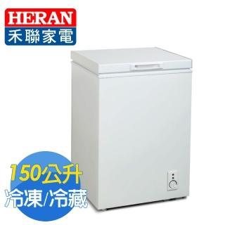 【HERAN 禾聯】150L臥式冷凍櫃(HFZ-1562含拆箱定位)