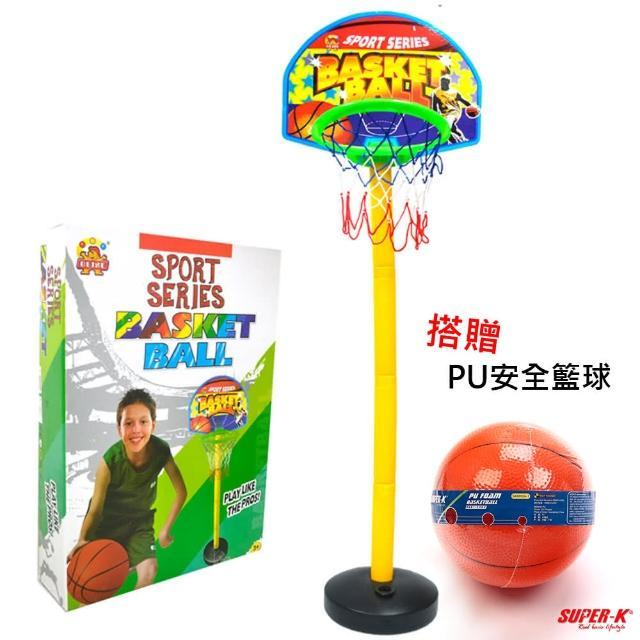 【酷博士】兒童立式籃球架附籃球132cm