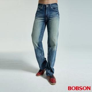 ~BOBSON~男款中直筒褲褲 藍1732~53