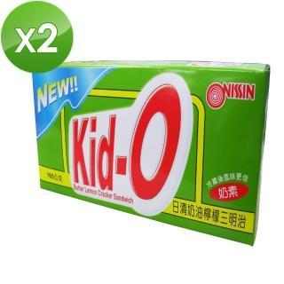 【NISSIN】Kid-O日清奶油檸檬三明治餅乾(2入組)