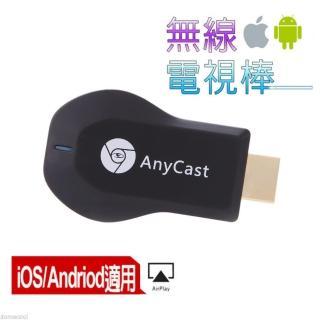 【DR.MANGO 芒果科技】手機無線影音傳輸器/電視棒上AnyCast(即插即用)