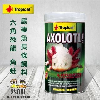 【Tropical】六角恐龍 角蛙 底棲魚長條飼料(250mL)