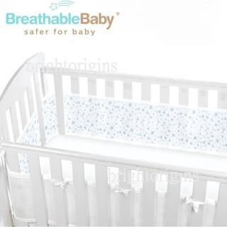【英國 BreathableBaby】透氣嬰兒床圍 全包型(18434滿天星藍)