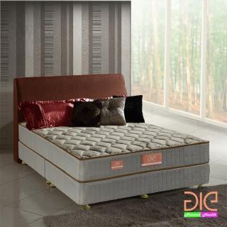 【aie享愛名床】竹碳+涼感紗+乳膠二線獨立筒床墊-雙人5尺(實惠型)