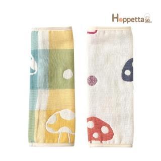 【Hoppetta】六層紗繽紛蘑菇背巾口水巾