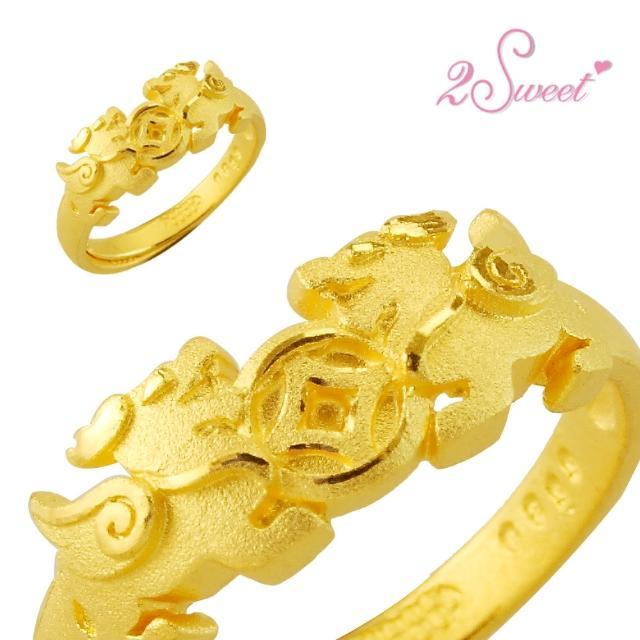 【甜蜜約定2sweet-FR6539】純金貔貅戒指-約重1.05錢(純金戒指)