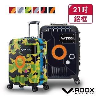 【Pantheon Plaza】V-ROOX ZERO 21吋 時尚潮版撞色太空艙造型硬殼鋁框行李箱 VR-59183(六色可選)