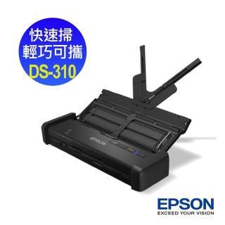 【EPSON】Workforce DS-310 高效雲端A4可攜式掃瞄器