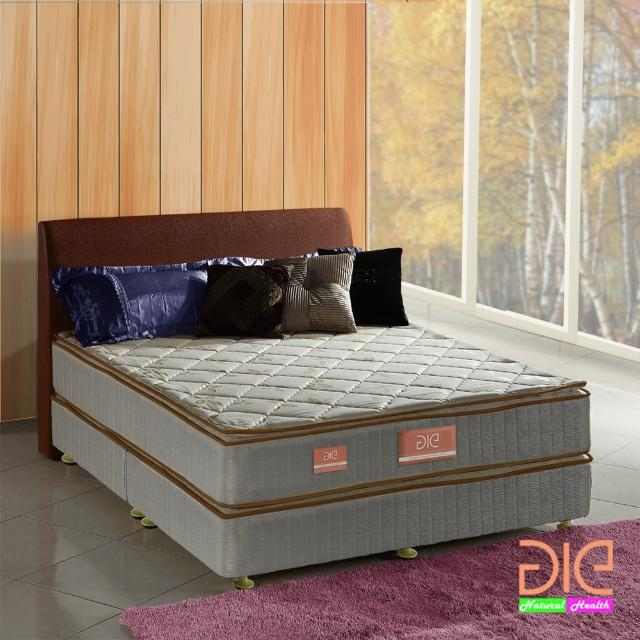 【aie享愛名床】竹碳+羊毛+記憶膠真四線獨立筒床墊-單人3.5尺(實惠型)/