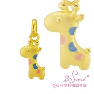 【甜蜜約定2sweet-PE-6222】純金金飾可愛動物系列-約重0.35錢(可愛動物系列)