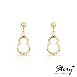 【STORY ACCESSORY】葫蘆 純銀耳環(黃K金)