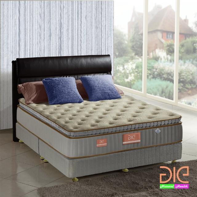 【aie享愛名床】涼感紗+蠶絲+乳膠真三線硬式獨立筒麵包床-雙人加大6尺(奢華型)/