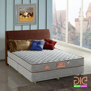 ~aie享愛名床~竹碳 3M防潑水二線彈簧床墊~雙人加大6尺 經濟型