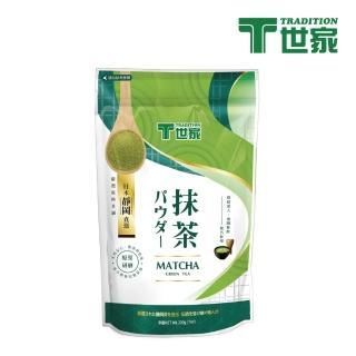 【T世家】日式正宗抹茶粉(200g/袋)