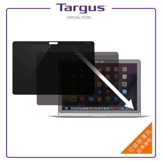 【Targus】15吋MackBook 雙面磁性防窺護目鏡(ASM154MB)