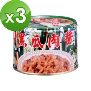 【大茂】黑瓜素肉醬170gX3入