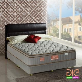 【aie享愛名床】天絲+乳膠+記憶膠真三線彈簧床墊-雙人5尺(奢華型)