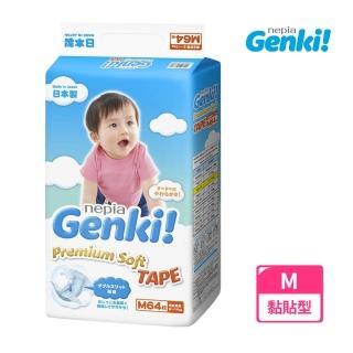 王子 GENKI超柔軟紙尿褲 M64*4包