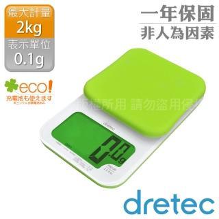 【dretec】『戴卡』超大螢幕微量LED廚房料理電子秤-綠色