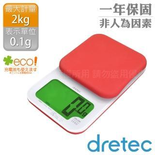 【dretec】『戴卡』超大螢幕微量LED廚房料理電子秤-紅色