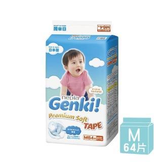 王子 GENKI超柔軟紙尿褲 M64