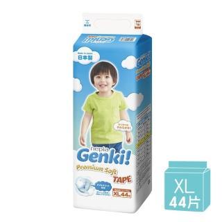 王子 GENKI超柔軟紙尿褲 XL44