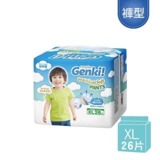 王子 GENKI超柔軟褲型紙尿褲 XL26