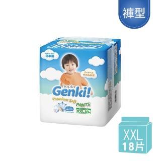 【王子GENKI】超柔軟拉拉褲/褲型尿布(XXL18)