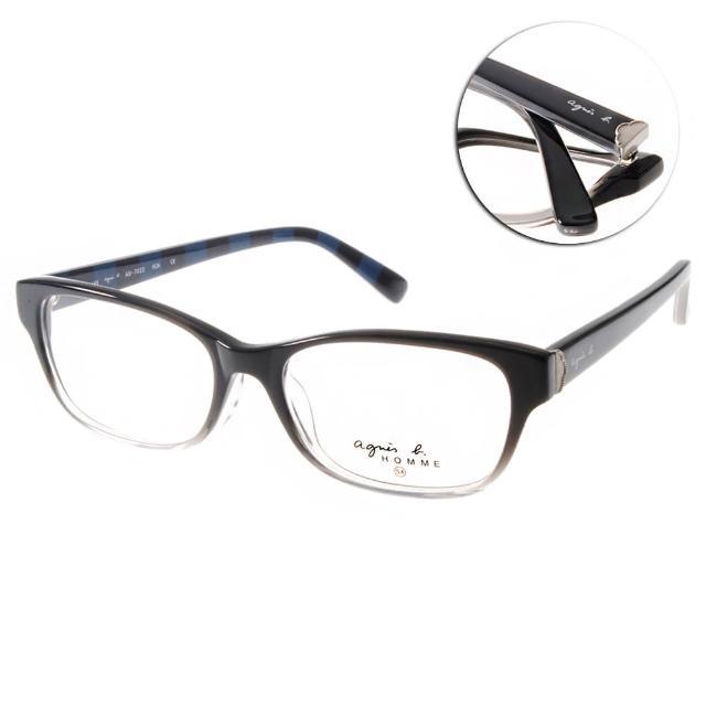 【agnes b. 眼鏡】萬年不敗簡約款(漸層黑-條紋#AB7022 KCA)