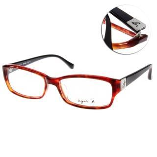 【agnes b. 眼鏡】金屬LOGO款眼鏡(琥珀黑#ABP236 Y04)