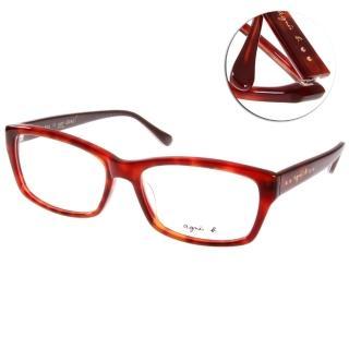 【agnes b. 眼鏡】法式簡約款(琥珀紅#ABP235 Y04)