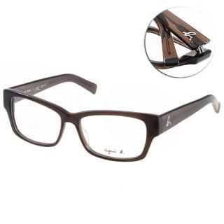 【agnes b. 眼鏡】完美經典法式款(透灰#ABP212 W09)