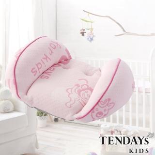 【TENDAYS】象寶寶3D支撐枕 買加贈不織布提袋(粉紅)