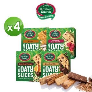 【Mother Earth】紐西蘭烘培燕麥棒 240g(4入組-口味任選)