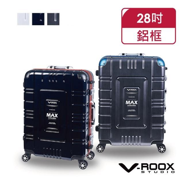 【A.L.I】V-ROOX 超世代 MAX 28吋 美式硬派風超能裝硬殼鋁框行李箱/旅行箱 VR-59207(3色可選)