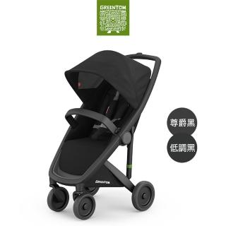 【荷蘭Greentom】Classic經典款-經典嬰兒推車(尊爵黑+低調黑)